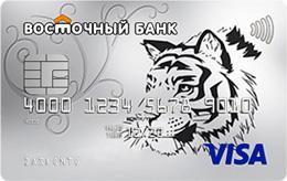 Кредитная карта Восточный «90 дней»