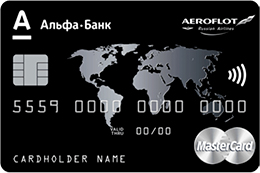 Кредитная карта Альфа Банк Аэрофлот-Бонус World Black Edition