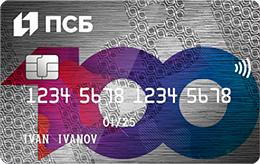 Кредитная карта Промсвязьбанк «100+»