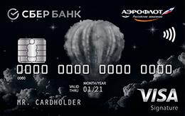 Кредитная карта Сбербанк «Аэрофлот» Signature