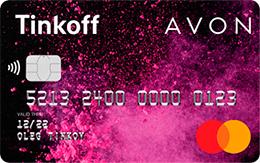 Кредитная карта Tinkoff Avon